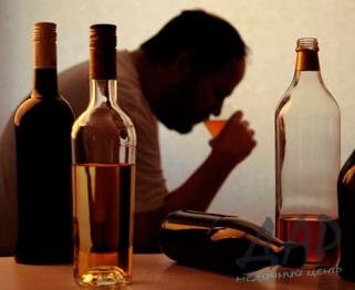 лечение алкоголизма вывод из запоя